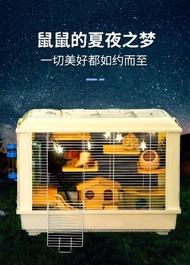 RABBIT CAGE GUINEA PIG CAGE HEDGEHOG CAGE CHINCHILLA CAGE FERRET CAGE HAMSTER CAGE LUXURY LARGE STYLE Sangkar Arnab Sangkar Landak Sangkar Hamster