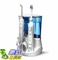 [106美國直購] Waterpik 沖牙機 Complete Care 5.0 Toothbrush  Water Flosser white