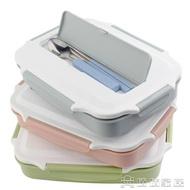 便當盒 304不銹鋼分格保溫飯盒可愛方形午餐盒學生成人單層1保溫盒 無極限購