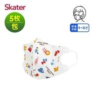 日本 SKATER - 幼兒立體口罩(5入/包)-洋娃娃