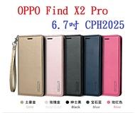 【Hanman】OPPO Find X2 Pro 6.7吋 CPH2025 真皮 皮套 翻頁式 側掀 插卡 保護套