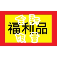 家電大師 上豪 機械式微波爐 MW-2002【福利品 保固一年】