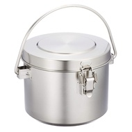 THERMOS SHUTTLE CHEF 2.0L