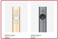 羅技 Logitech  SPOTLIGHT 簡報遙控器 質感灰/香檳金/聖誕紅 三款