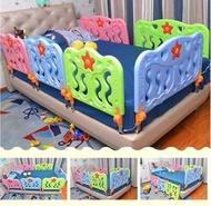 最新款 無縫床護欄(大90CM) 真正安全環保床欄 兒童安全床護欄嬰兒安全床欄 可折疊寶寶互動安全床圍欄 可選高低