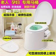 可行動馬桶孕婦坐便器便攜式痰盂家用成人老人尿桶尿盆加厚加高 時尚潮流