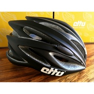 ~騎車趣~免運 挪威 ETTO X6 自行車磁扣安全帽 消光黑色 車帽 頭盔 贈專用洗劑500ml