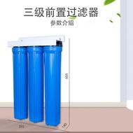 現貨特價✧▪三級20寸前置過濾器PP棉濾芯全屋大流量濾筒商用濾瓶自來水凈水器