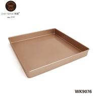 學廚WK9076香檳金11吋捲邊正方形烤模 重鋼型11吋方形烤盤烘培蛋糕麵包烤箱廚具不沾黏適用國際牌好先生烤箱【愛廚房】