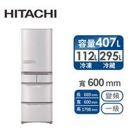 HITACHI 407公升智慧ECO五門超變頻左開冰箱 RS42NJLSN(香檳不銹鋼)免費標準安裝定位+送 古寶 抗菌洗手乳+75%酒精乾洗手組