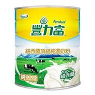好市多 豐力富頂級純濃奶粉 2.6 公斤