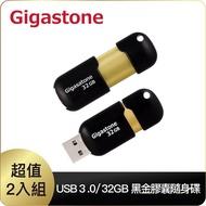 【Gigastone 立達國際】32GB USB3.0 黑金膠囊隨身碟 U307S 超值2入組(32G 高速隨身碟)