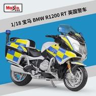 Meritor Figure 1:18 R1200รถตำรวจรถจักรยานยนต์จำลองรถโลหะผสมชุดของขวัญตกแต่งคอลเลกชัน