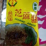義香  芝麻醬 包🎒