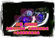 三菱 GRUNDER LED 遠近魚眼SENTRA TIIDA TIERRA PREMACY K11 K12 TEANA