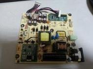 全新原裝電源板 高壓電源板 Viewsonic VX2250WM VX2450WM ILP-031