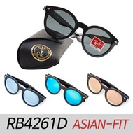 [EYELAB] RayBan RB4261D Asian Fit Designer Glasses frames/Sunglass/Free delivery/100% Authentic/UV p