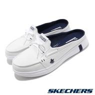 Skechers 拖鞋 Glide Ultra Sail 穆勒鞋 女鞋 瑜珈鞋墊 輕便 好穿脫 休閒鞋 白 藍 16121WNV 16121-WNV