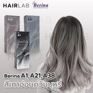 พร้อมส่ง เซตสีผมเบอริน่า Berina hair color Set A1+A21+A38 สีเทาอ่อนควันบุหรี่ สีผมเบอริน่า สีย้อมผม ครีมย้อมผม