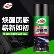 龜牌清潔劑 車內清洗劑  多功能泡沫清潔 去污清潔劑 刷鑫寶汽車座椅內飾