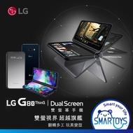【福利品】樂金 LG G8X THINQ 6.4吋智慧手機 (6GB / 128GB)