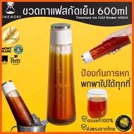 "SALE"" [[พร้อมส่ง]][รับประกัน 1 ปี] Timemore Ice Cold Brewer 600ml กาแฟสกัดเย็น อุปกรณ์ทำกาแฟ ขวดสกัดเย็น TIME MORE X139 เครื่องใช้ในบ้าน ห้องครัวและห้องอาหาร อุปกรณ์ประกอบอาหาร"