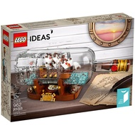 【ToyDreams】LEGO樂高 21313 瓶中船 Ship In A Bottle