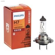 Philips Car Truck 24v Bulb Long Light Near Light Bulb Headlight H 7 H 1 H 4 H 1 H 3