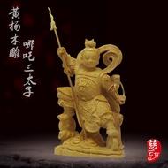 【音客記】大號黃楊木三太子神像 木雕哪吒三太子 中壇元帥神像擺設擺件