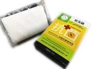 【晨光】臺灣製 芙玉寶 茶樹抗菌潔淨皂 60g(000407) 【現貨】