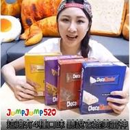 【菲律賓】超熱銷 CHOCO MUCHO 夾心威化棒(10入/盒)