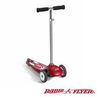 【RadioFlyer】小飛鼠三輪滑板車(#547)