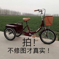 ☀Ready Stock bicycle ✶Elderly force tricycle for the elderly, pedal scooter for the elderly, adult bicycle, small and li