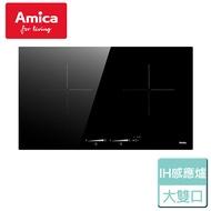 【Amica】大雙口IH感應爐-無安裝服務(HIP-72B2S2)