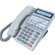 安力泰系統~通航國際 tonnet TD-8315D 螢幕型數位話機