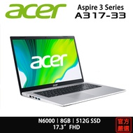 ACER 宏碁 Aspire 3 A317 A317-33-P7SF N6000/8G/512G/17吋/銀 筆電