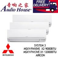 MITSUBISHI SYSTEM 3 INVERTER MSXY-FN10VE X2 9000BTU+ MSXY-FN13VE X1 12000BTU AIRCON