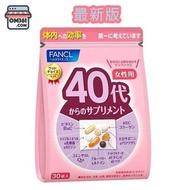 FANCL - (新版)Fancl 40代女性綜合營養維他命補充丸(30小包x7粒)粉色(平行進口)(4908049488338)