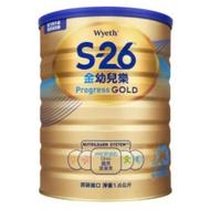 惠氏S26金幼兒樂/金學兒樂1.6kg