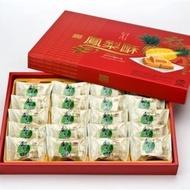 台鳳牌-鳳梨酥禮盒(10盒)/箱