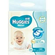 3入組/好奇/純水嬰兒濕紙巾 /好奇超純水濕巾(1包100抽)