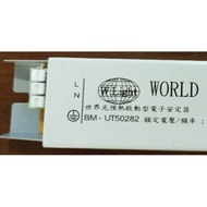 世界光預熱啟動型電子安定器/BM-UT50282 T5 28W 21W 14W 2燈 全電壓 預熱 電子安定器