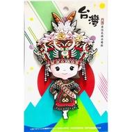 【橡膠冰箱貼 / 大型原住民族系列-魯凱族少女(A10-L)】(紀念品 原住民)