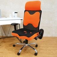 【石川家居】亞聖-99 電腦椅 辦公椅 收納椅【EH-03E-a】艾莉絲增高舒適頭枕升級PU坐墊鐵腳電腦椅(六色)