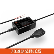 70 Mai Buck line Xiaomi Rice home intelligent rearview mirror carlog insurance box electric retrofit
