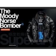 跩狗嚴選 正品 極度乾燥 Superdry Moody Bomber 油布 上蠟純棉 立領 軍裝外套 風衣