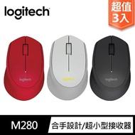 【3入組】羅技 M280 無線滑鼠