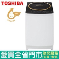 TOSHIBA東芝MagicDrumSDD變頻洗衣機AW-DME1200GG 含配送到府+標準安裝【愛買】