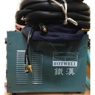 【北台工具】 HOTWELL 漢特威 鐵漢牌 T200N (DC) 氬焊機.變頻式氬焊機.電焊機 非T200HF