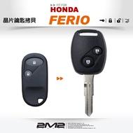 【2M2 晶片鑰匙】HONDA K10 FERIO STREAM 喜美晶片鑰匙 遙控器 快速拷貝